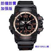 多功能戶外男錶學生雙顯夜光防水電子錶青少年運動初中生手錶軍錶 熊貓本