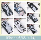 iPhone 6/6S (4.7吋) 歐美性感女生系列 黑邊軟殼 手機殼 保護殼 手機套 保護套 背蓋 背殼 外殼