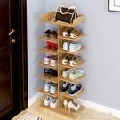鞋櫃鞋架簡易多層鞋柜收納家用宿舍門口省空間小鞋架子經濟型置物YJT 【快速出貨】