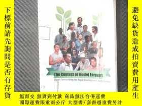 二手書博民逛書店The罕見Contest of Model Farmers in the Villages Surrounding