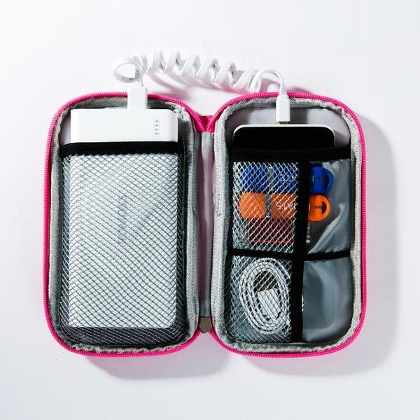 充電寶收納包小米行動電源保護套硬盤包數碼手機袋便攜  伊衫風尚