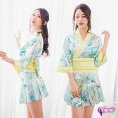 角色扮演 漾彩繽紛水綠三件式改良版日式和服角色服 NA10030015