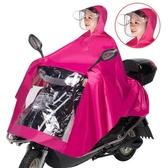 摩托車電動車雨衣單人電瓶車透明帽檐加大加厚男女雨披防暴雨 雅楓居