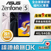 【S級福利品】 ASUS ZENFONE 5 (ZE620KL) 4G/64G 優質機況 超值入手
