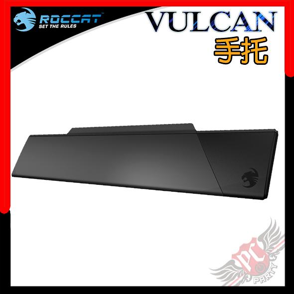 [ PC PARTY  ]   ROCCAT VULCAN 磁吸式 手托