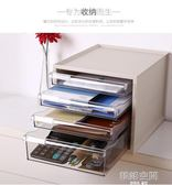 辦公室桌面收納盒多層桌面文件收納柜置物架創意抽屜式文具儲物箱 IGO