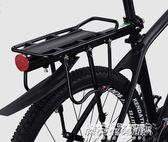 車貨架  山地車貨架自行車後座尾架單車配件可載人行李架騎行裝備YYP   傑克型男館