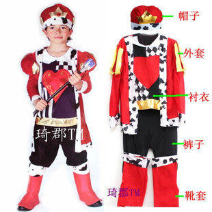 萬聖節服裝 古代紅色小國王