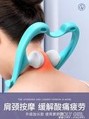 手動頸椎按摩器夾脖子頸部勁夾器多功能肩頸儀腰椎揉捏家用小神器 polygirl