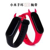 小米手環表帶創意nfc4/3通用保護套硅膠可愛卡通防刮防丟女手表帶 宜品居家
