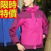 登山外套-透氣防風保暖防水情侶款滑雪夾克(單件)62y11[時尚巴黎]