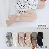 寶寶純棉打底褲襪春秋女童嬰兒蝴蝶結連褲襪【淘夢屋】