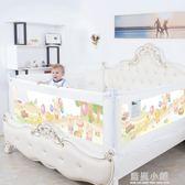 嬰兒童床護欄寶寶床邊圍欄2.2米2米1.8大床欄桿防摔擋板升降床圍QM 藍嵐