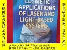 二手書博民逛書店Cosmetics罕見Applications of Laser
