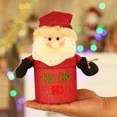 圣誕節糖果盒蘋果盒兒童禮物盒子圣誕老人雪人鹿裝扮派對布置用品LVV8099【衣好月圓】