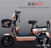 電動車電動成人車小型女性輕便電瓶車代步鋰電池48電動自行車  nm3309 【Pink中大尺碼】