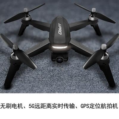 空拍機專業無刷無人機高清航拍遙控飛機長續航智能跟隨四軸飛行器
