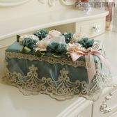 衛生紙盒抽紙盒餐巾客廳桌面收納盒【洛麗的雜貨鋪】