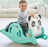 搖搖木馬 搖馬滑梯二合一兩用籃框室內寶寶周歲禮物兒童加厚搖椅木馬jy【快速出貨八折搶購】