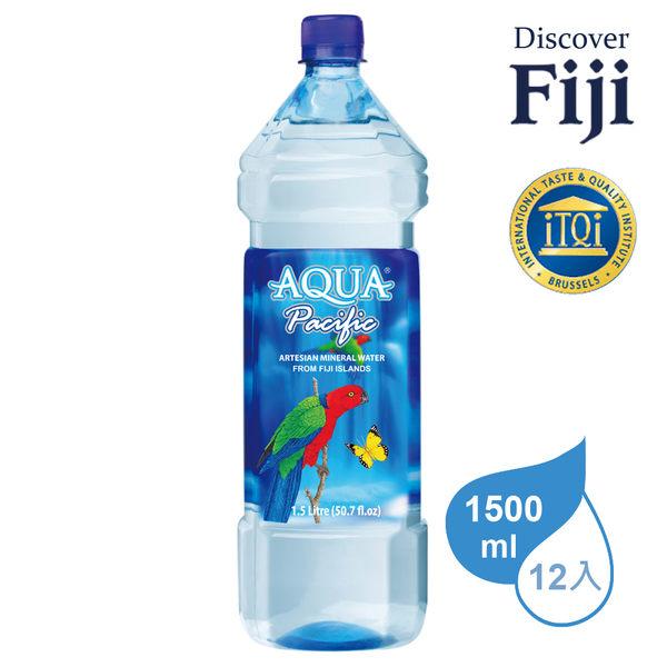 AQUA PACIFIC斐濟太平洋天然純淨礦泉水1500ml/12入