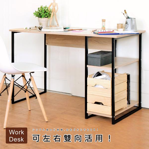 《HOPMA》工業風單邊層架工作桌/書桌E-D420