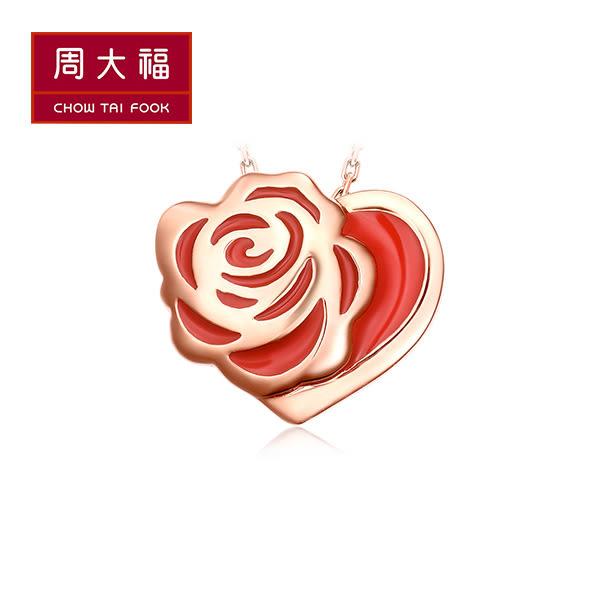 心形玫瑰18K玫瑰金吊墜(不含鍊) 周大福 美女與野獸系列