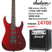 【非凡樂器】『限量1組』Jackson電吉他 JS20 印尼廠 搭配Marshall MG10CF/超值配件
