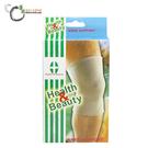 【健康與美麗】雙向護膝 (S/M/L/XL) 護具