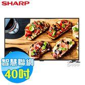 SHARP夏普 40吋 FHD智慧聯網顯示器 2T-C40AE1T(含視訊盒)