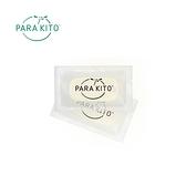 Para'Kito 法國帕洛 天然精油防蚊片 (2入/盒)