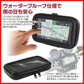 gogoro kawasaki yamaha triumph哈特佛山葉馬車機車導航摩托車導航平衡桿車架外送手機架