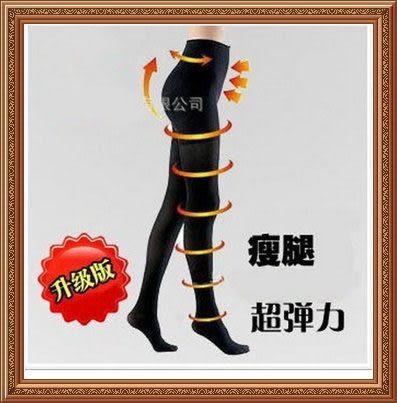 愛麗絲的最愛☆❤ ~200D 瘦腿雕塑 機能褲襪 [預防靜脈曲張]黑(台灣製)(現貨+預購)
