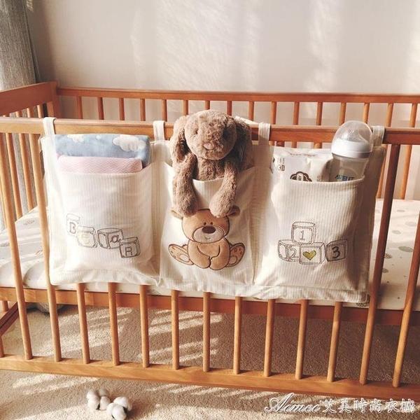 嬰兒床收納袋掛袋純棉寶寶床頭尿布尿片尿不濕收納床邊儲物置物袋 快速出貨