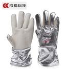 300-400度防燙手套隔熱手套工業級耐...