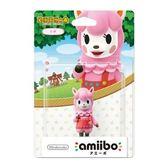 Wii U 動物之森 Animal Crossin 近距離無線連線 NFC 連動人偶玩具 amiibo 麗莎【玩樂小熊】