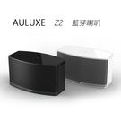 #S AULUXE Z2 藍芽喇叭