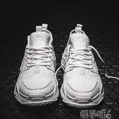 運動鞋男韓版潮流男士健身房減震透氣網面休閒跑步鞋夏季LX 嬡孕哺