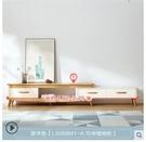 林氏木業現代簡約北歐櫃茶幾組合實木腳小戶型家具地櫃LS068 星河光年DF