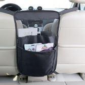 通用型汽車掛袋車載收納袋 車用置物袋汽車隔離網兜 座椅間椅背網 熊貓本