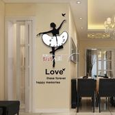 掛鐘 芭蕾舞蹈鐘表掛鐘客廳家用裝飾靜音時尚臥室創意個性藝術北歐時鐘 數碼人生