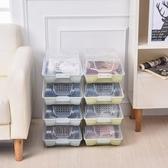 透明鞋盒宿舍收納宜家鞋子收納組合疊加式翻蓋盒透氣防塵鞋盒