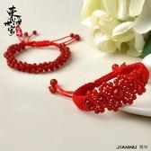 中國結紅繩手串本命年飾品女男