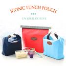 韓版時尚 保溫 可攜式 便當袋 保冰 保冷 保溫午餐包 野餐 手提包 束口便當袋 母乳 保鮮包 BOXOPEN