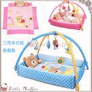送蚊帳 多功能寶寶遊戲墊/爬行墊/遊戲毯 可變身嬰兒床 可折疊外出旅遊好攜帶 藍 免運費