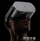 VR眼鏡 小米VR一體機游戲機體感機家用...