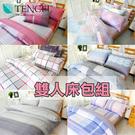 天絲床包組(含枕套)【雙人床包3件組】唯美線條、舒柔質感、親膚透氣、MIT台灣製
