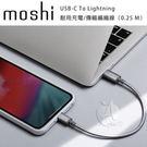 Moshi Integra™ 強韌系列USB-C to Lightning 充電傳輸編織線 0.25m 鈦灰