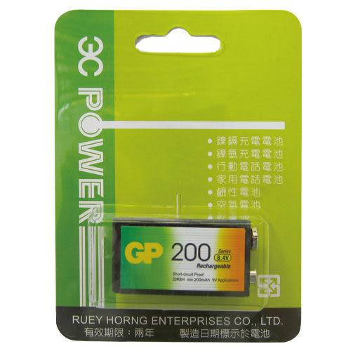 [奇奇文具] 【GP 電池】充電 9V 電池 (8.4V)