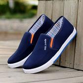 新款老北京男布鞋 潮流板鞋透氣帆布鞋 防滑男工作鞋休閒學生鞋  卡布奇诺