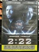 挖寶二手片-Z67-012-正版DVD-電影【2:22】泰瑞莎帕瑪 麥可俞斯曼(直購價)